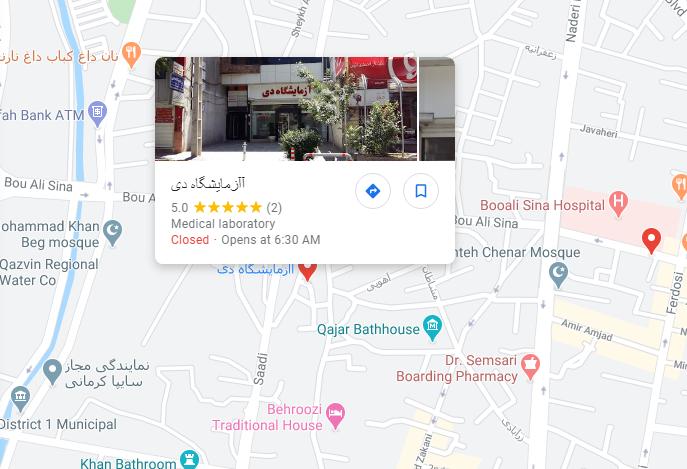 بهترین مرکز فیزیوتراپی در قزوین، کلینیک فیزیوتراپی در قزوین، بهترین فیزیوتراپ در قزوین
